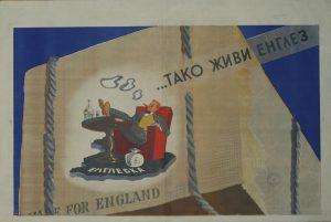 antisaveznički plakat