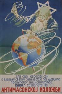antisemitski plakat 2