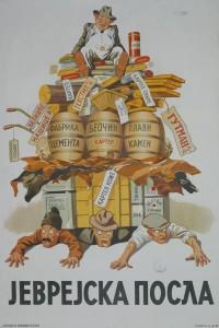 antisemitski plakat