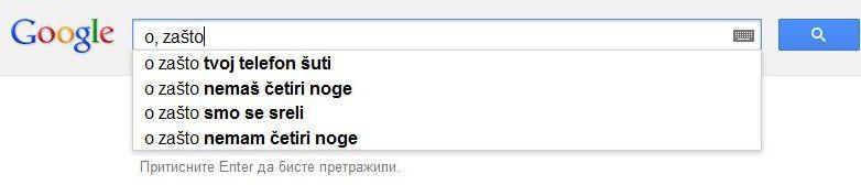 google poeticus -1