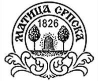 Logo_Matica_srpska
