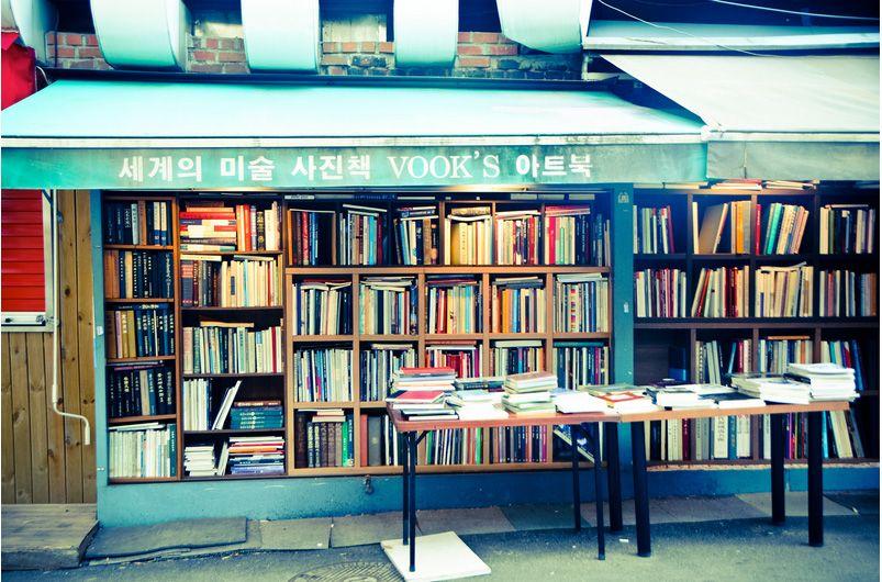 Biblioteke i knjižare na otvorenom Seul-Ju%C5%BEna-Koreja