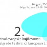 Drugi Beogradski festival evropske književnosti