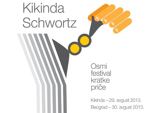 Kikinda short 08