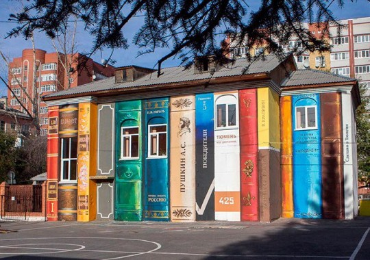 Street-art-School-Bookshelf-540x380