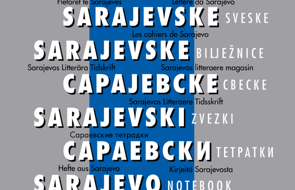 Časopisi_Sarajevske_sveske