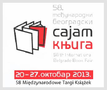 Ponuda izdavača na Sajmu knjiga 2013.