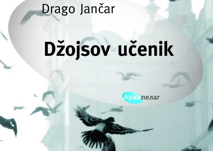 Drago Jancar Dzojsov ucenik