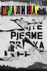 naslovna-gradina-miljković