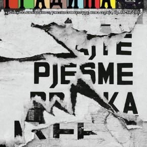 Časopis Gradina o Branku Miljkoviću, broj 58-59/2014