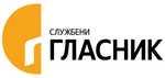 logo-službeni-glasnik