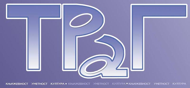 logo-časopis-trag