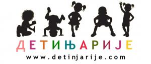 logo-detinjarije