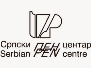 logo-srpski-pen-centar