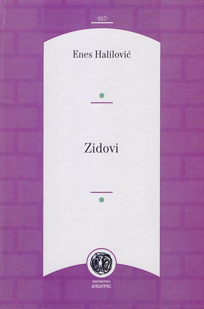 naslovna-zidovi-halilović