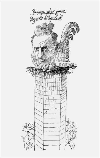 crtež-Dusan-Radovic