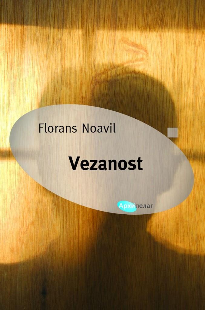 naslovna-Florans Noavil Vezanost