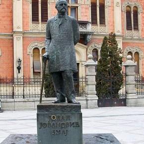 Gradimiru Stojkoviću Povelja Zmajevih dečjih igara