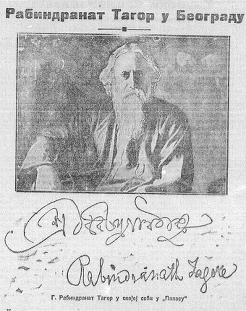 PrtSc/Politika, novembar 1926.