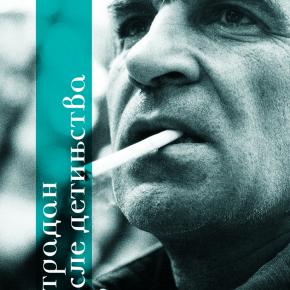 Novo izdanje romansirane biografije Mike Antića