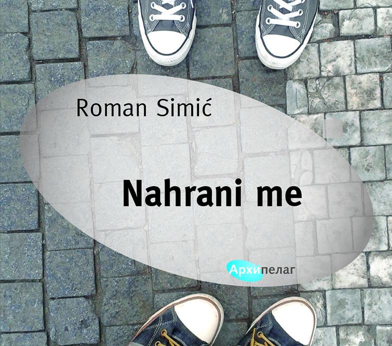 Arhipelag-Roman Simic Nahrani me