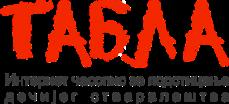 logo-Tabla-mala