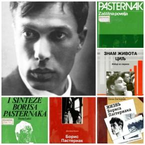 Izložba o Borisu Pasternaku u Biblioteci Matice srpske