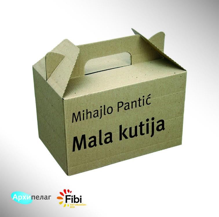 arhipelag-Mala kutija Audio izdanje
