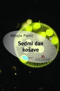 arhipelag-Mihailo Pantic Sedmi dan kosave