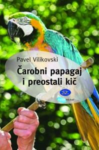 arhipelag-Pavel Vilikovski Carobni papagaj