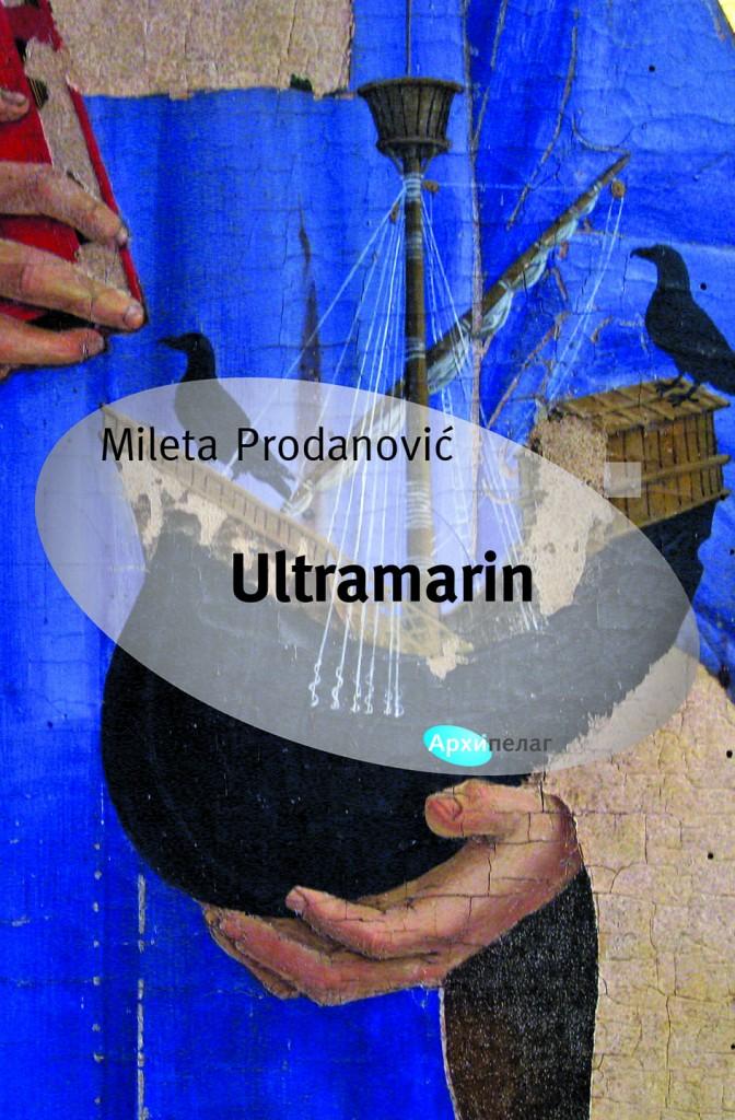 Književno veče Milete Prodanovića u Biblioteci na Voždovcu