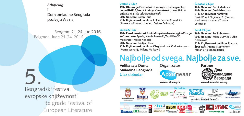 5._Beogradski_festival_evropske_književnosti_2016_E-pozivnica