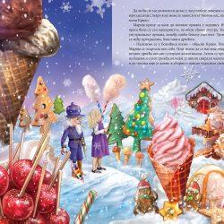 Izložba ilustracija za decu Ane Grigorjev
