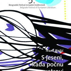 Počinje 5. BFEK – Nedelja vrhunske književnosti