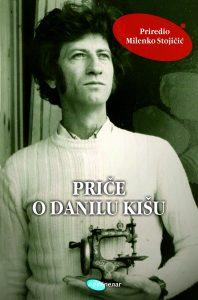 arhipelag-price-o-danilu-kisu