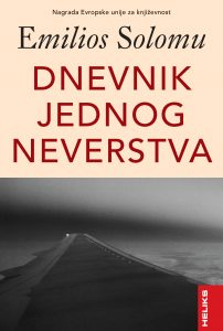 DNEVNIK JEDNOG NEVERSTVA: živopisni roman o istraživanjima sopstvene duše
