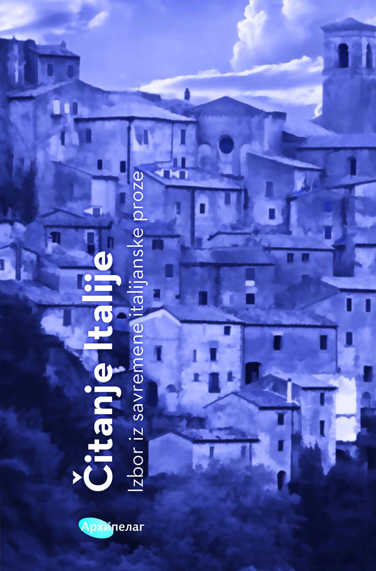 ČITANJE ITALIJE večeras u Fabrici