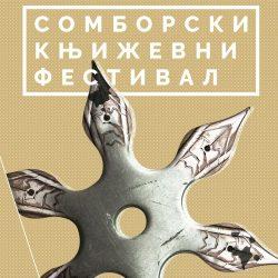Drugi Somborski književni festival