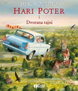 Hari Poter ilustrovana izdanja