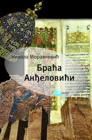 Braća Anđelovići: novi istorijski roman Nikole Moravčevića