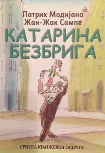 KATARINA BEZBRIGA – ilustrovani roman o devojčici neobičnog prezimena