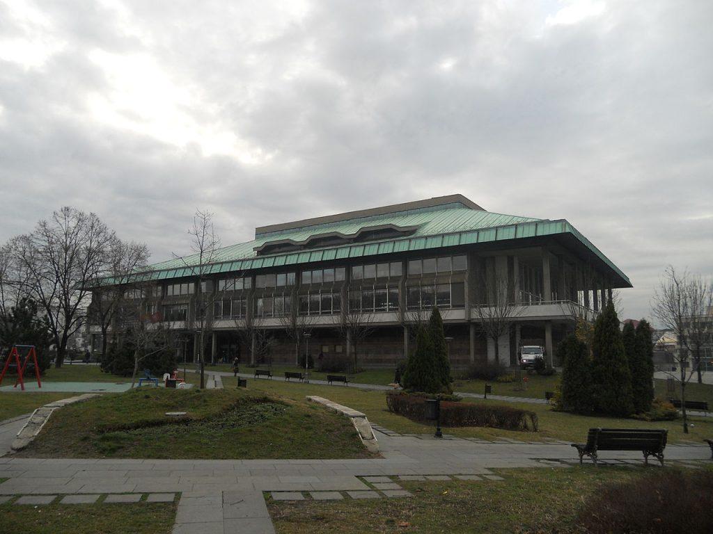 Muzej srpske literature