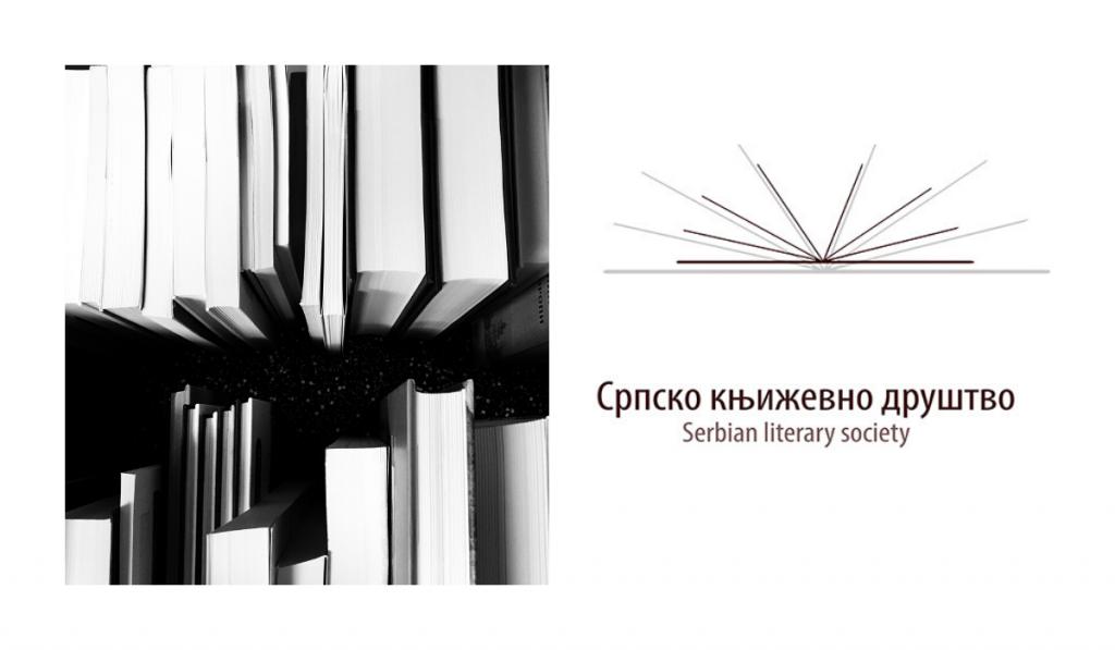 biblioteka Srpskog književnog društva