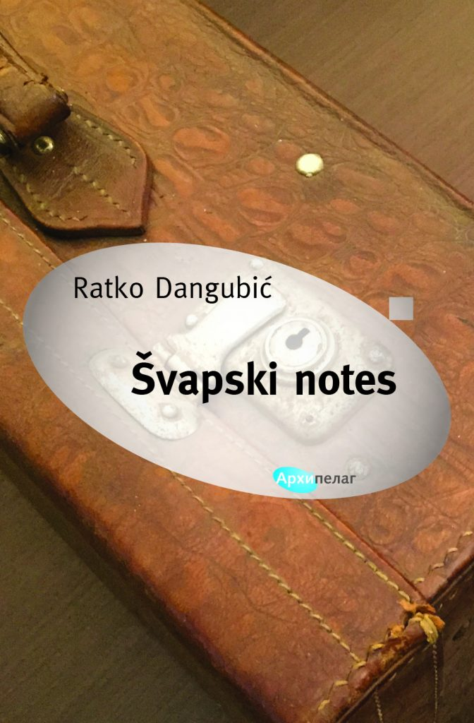 švapski notes