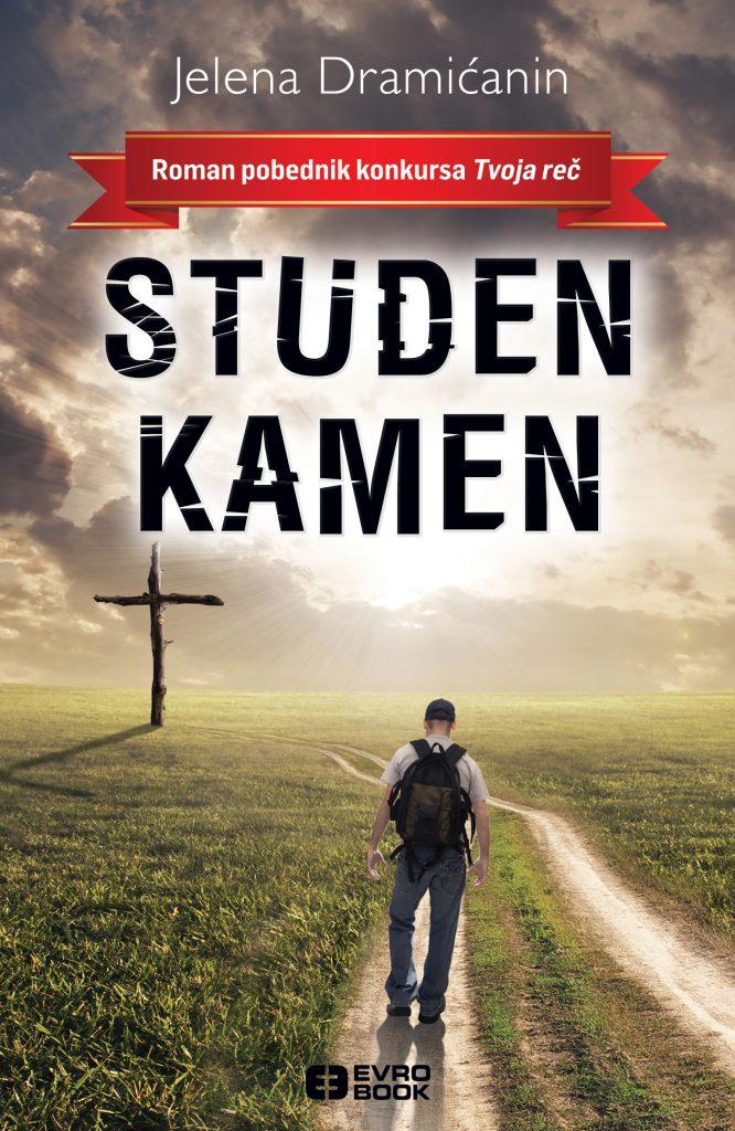 STUDEN KAMEN
