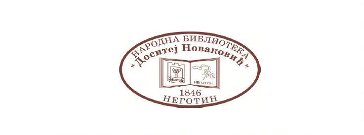 konkurs Mirko Petković