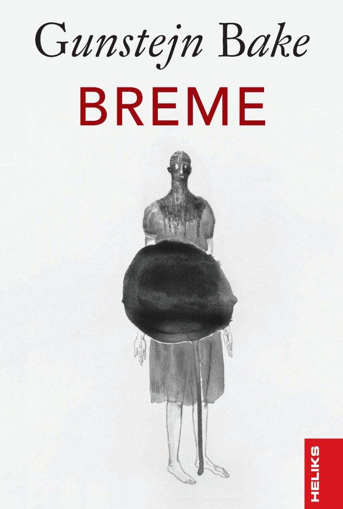 Roman Breme