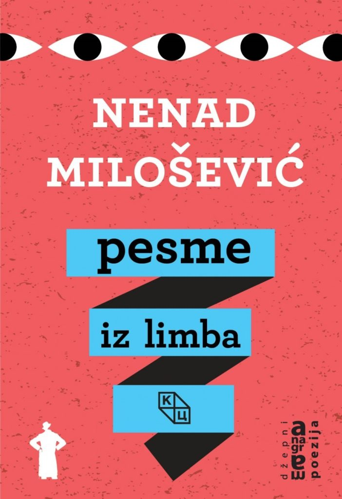Nenad Milošević