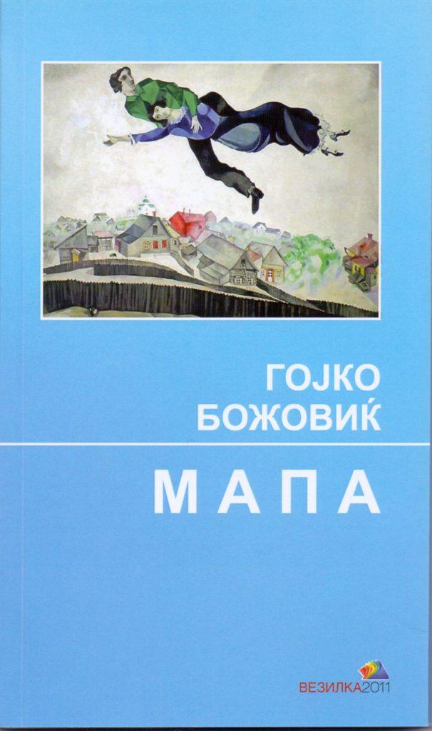 Knjiga pesama Gojka Božovića