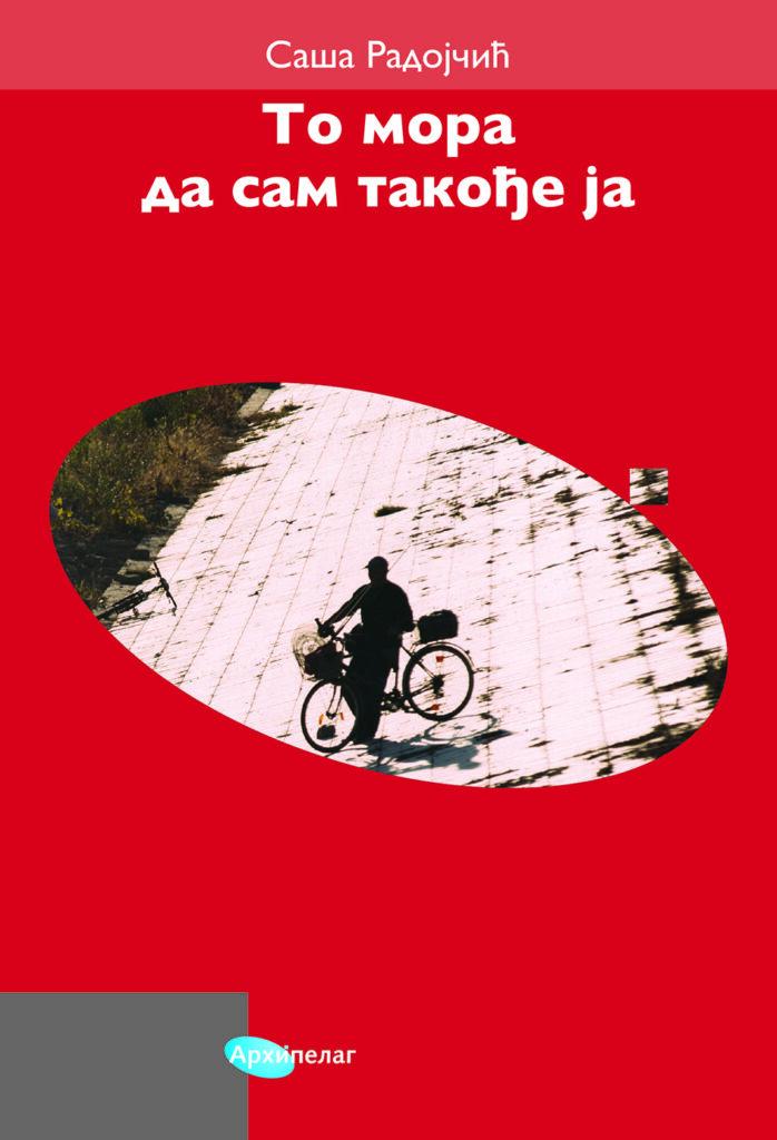 knjiga pesama Saše Radojčića